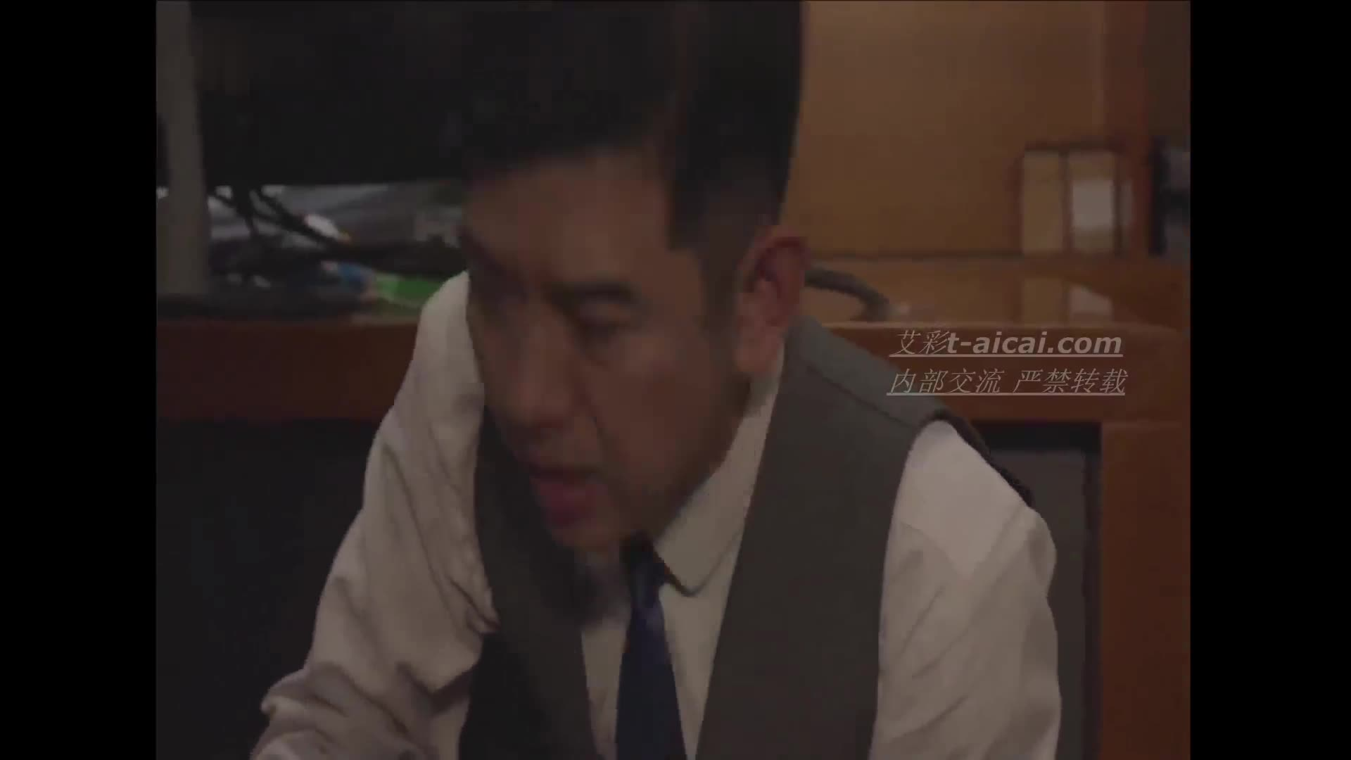 Secret Heart, TV series 3, punishing the boss who sneaked into the stockings of a female colleague